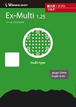 Ex Multi
