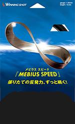 MEBIUS SPEED